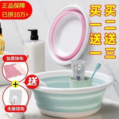 可折叠脸盆便携式儿童户外旅行洗脸盆子家用塑料洗衣盆大号洗脚盆