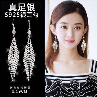 新款防过敏纯银耳环女网红气质百搭韩版个性长款流苏耳坠耳钉耳。