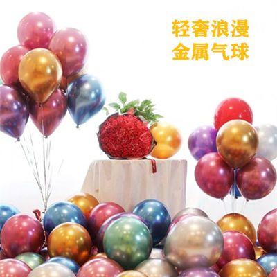 网红金属色气球批发抖音同款装饰加厚气球儿童生日派对结婚房布置