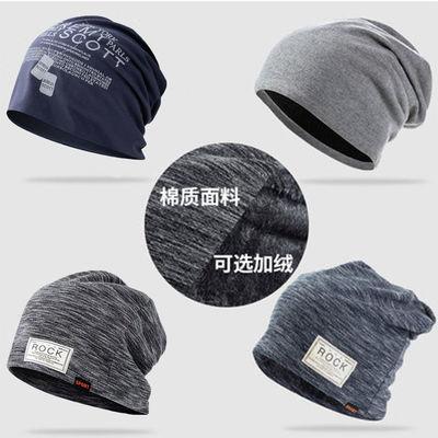 夏季薄款堆堆睡帽月子帽加绒帽子套头帽男女包头帽秋冬包头帽头巾