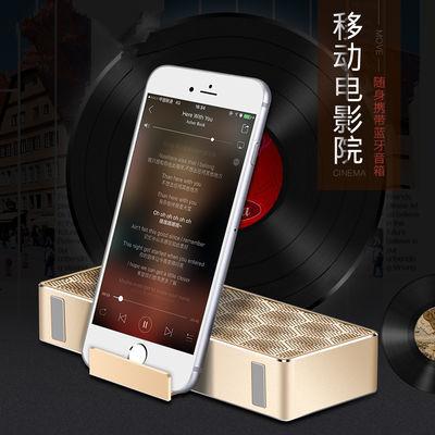 蓝牙音箱小影响无线便携式苹果手机音响迷你重低音炮音箱户外音箱