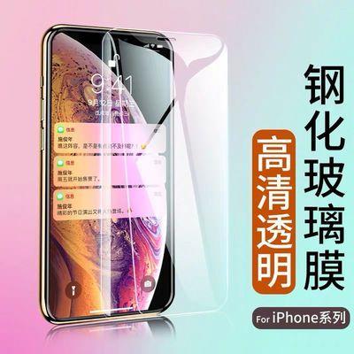苹果6/7/8手机钢化膜全屏iphone7/8plus/x/x/xsma高清蓝光