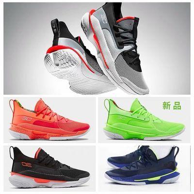 库里7代篮球鞋Curry 6中国行首发配色新年圣诞主场糖果男女战靴