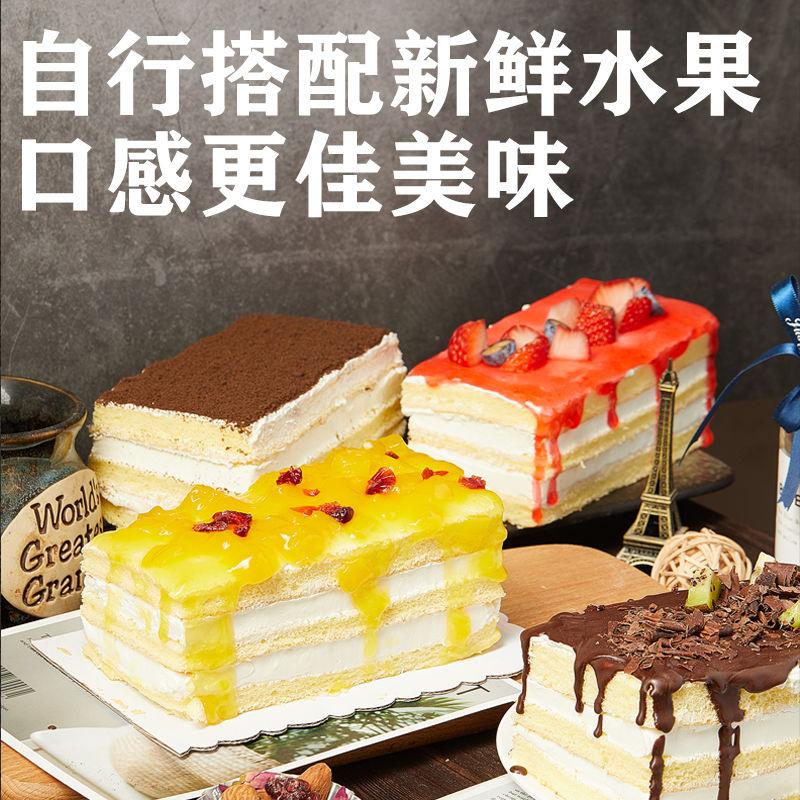 網紅甜品,6口味:110gx6盒 爍豐 提拉米蘇水果抹茶風味豆乳盒子