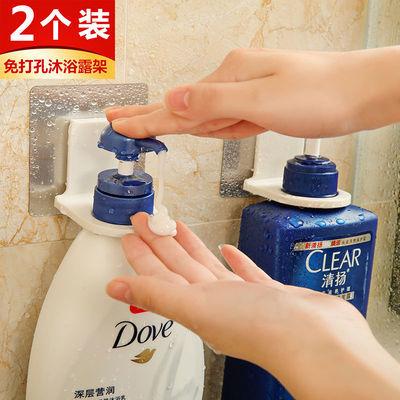 【升级加厚】沐浴露挂架卫生间免打孔挂架洗发水壁架厕所置物架子