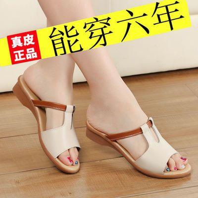 真皮凉拖鞋女夏季新款外穿平底学生妈妈孕妇中老年大码一字拖鞋女