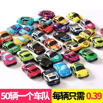 儿童玩具小汽车男孩迷你塑料幼儿园奖品玩具车宝宝创意个性回力