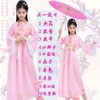 古代公主皇后娘娘的衣服儿童新年女装清新淡雅古装汉服仙女贵妃装