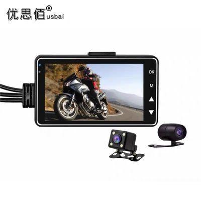 优思佰UC3600摩托车行车记录仪摩旅高清防水夜视1080P前后双镜头