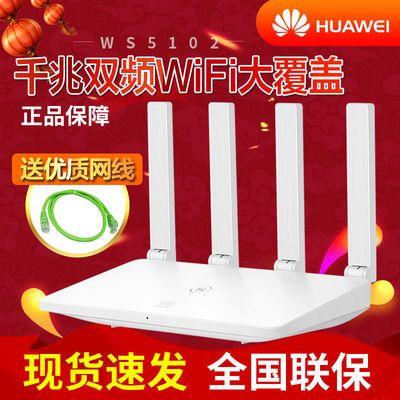 华为(HUAWEI)WS51005102智慧WiFi1200M双频智能无线路由器穿墙王