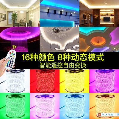 客厅七彩LED灯带吊顶户外防水超亮rgb变色长条软灯条贴片220V线灯