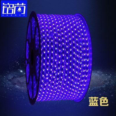 灯带led三色变光家装客厅220V暖光灯带线RGB七彩户外防水led灯条
