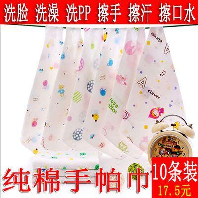 儿童小毛巾纯棉宝宝小方巾婴儿洗脸洗澡巾纱布口水巾手绢手帕批发