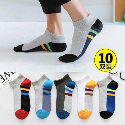 5-10袜子男短袜春夏季透气薄款船袜男士袜子运动浅口防臭隐形袜