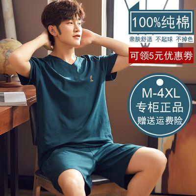 [高品质]短袖男睡衣100%纯棉夏青中年加大码240斤家居服套装4XL
