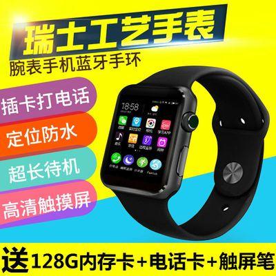 儿童电话手表中小学生插卡成人防水定位智能手表手机触屏拍照微聊