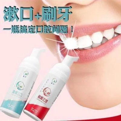 洁牙慕斯牙膏美白牙齿清新口气脱色剂牙泡白小苏打薄荷草莓果味