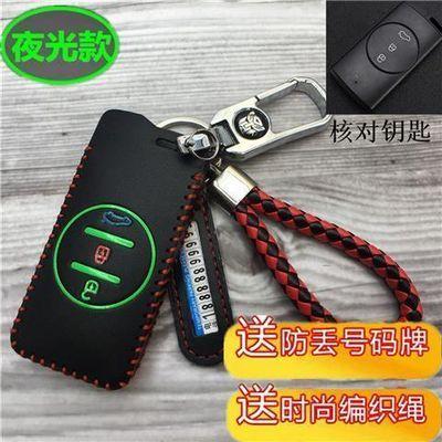 适用于新款奇瑞瑞虎7pro汽车钥匙套 专用新瑞虎7钥匙皮套钥匙包扣