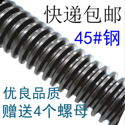 t型丝杠T梯型丝杆建筑方扣粗牙螺杆粗扣螺纹通丝芽条螺柱