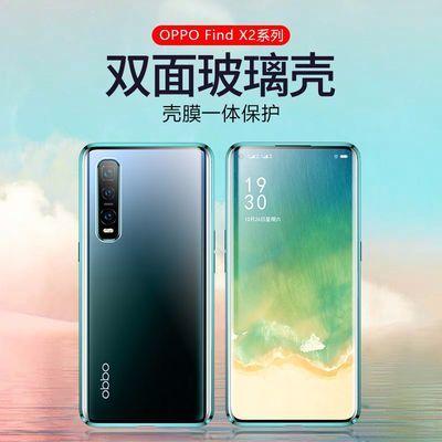 OPPO find x2手机壳双面玻璃find x2pro万磁王透明全包金属保护套