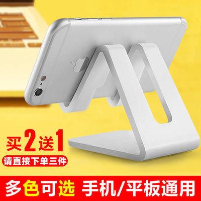 【买2送1】手机支架桌面折叠懒人支架iPad平板通用多功能直播架子
