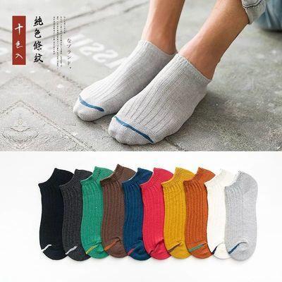 【5-10双】情侣袜子男短袜韩版中筒女袜子男士短筒袜短袜百搭船袜