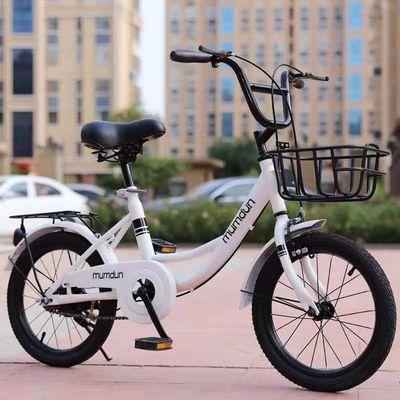 自行车学生淑女单车16寸20寸22寸男女儿童成人轻便通勤车女式休闲