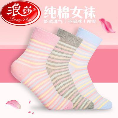 【浪莎精装五双】100%棉女袜子纯棉中筒舒适透气不臭脚四季运动袜
