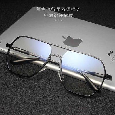 变色防蓝光眼镜男大脸近视潮流网红平光镜女手机电脑护眼可配近视