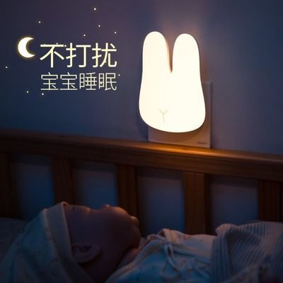 小夜灯插电遥控床头灯婴儿哺乳护眼喂奶灯led卧室睡眠节能夜光灯