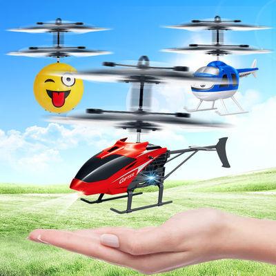 感应直升飞机儿童玩具充电耐摔感应悬浮遥控小飞机室内玩具飞行器