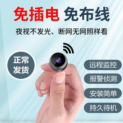 小型无线摄像头超高清夜视远程手机wifi监控器家用室内网络摄像机