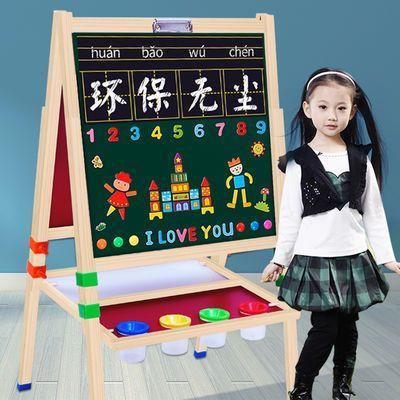 儿童画板小学生黑板墙家用涂鸦可擦写字板幼儿双面磁性支架式画架