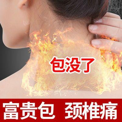 【买2送1】艾草颈椎贴富贵包消除贴疼痛膏药贴头晕颈肩颈椎病神器