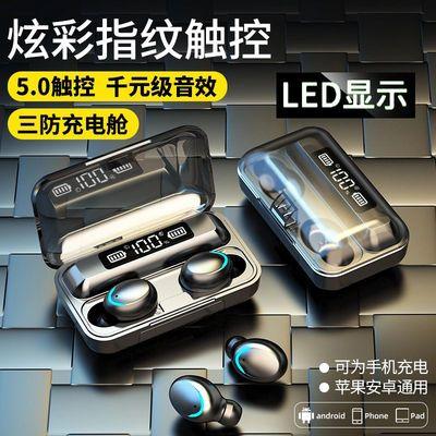 TWS双耳蓝牙耳机5.0迷你无线oppo入耳式苹果华为vivo通用听歌运动