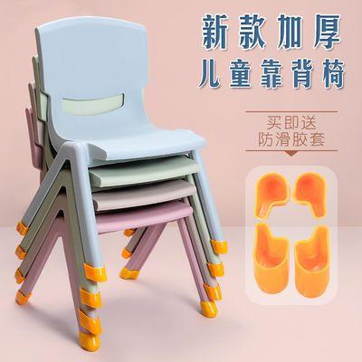 16153/儿童靠背椅加厚宝宝凳子塑料家用小孩幼儿园桌椅宝宝椅防滑可叠加