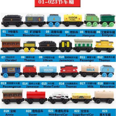 托马斯小火车木制磁性益智儿童玩具轨道套装惯性小男孩早教玩具女