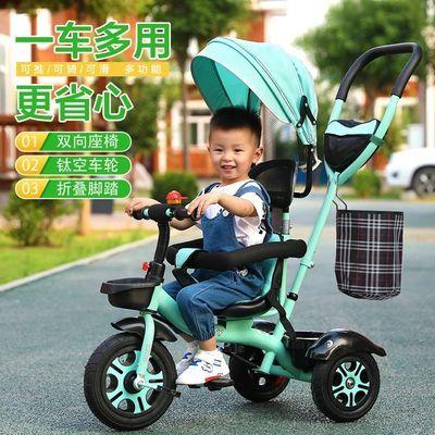 儿童三轮车脚踏车宝宝手推车小孩脚蹬车童车自行车男女孩玩具可坐
