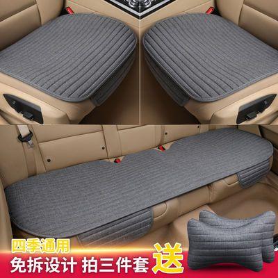 汽车坐垫单个屁屁垫三件套四季通用单片无靠背后排座垫车垫子冬季