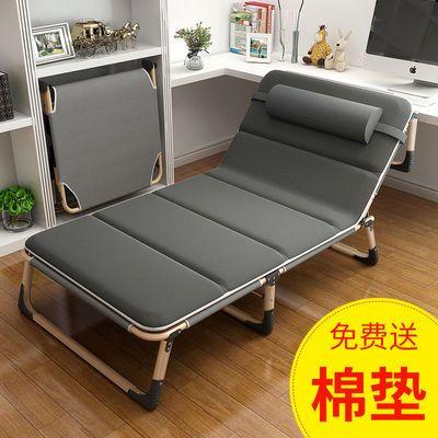 折叠床单人床家用简易午休床躺椅折叠办公室成人午睡便携行军床