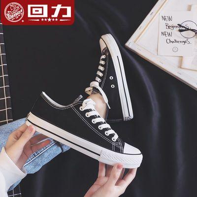 回力情侣帆布鞋2020春季新款韩版百搭男女学生板鞋平底小白鞋