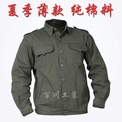 夏季薄款工作服上衣男单件纯棉长短袖劳保衣服透气耐磨耐脏汽修服