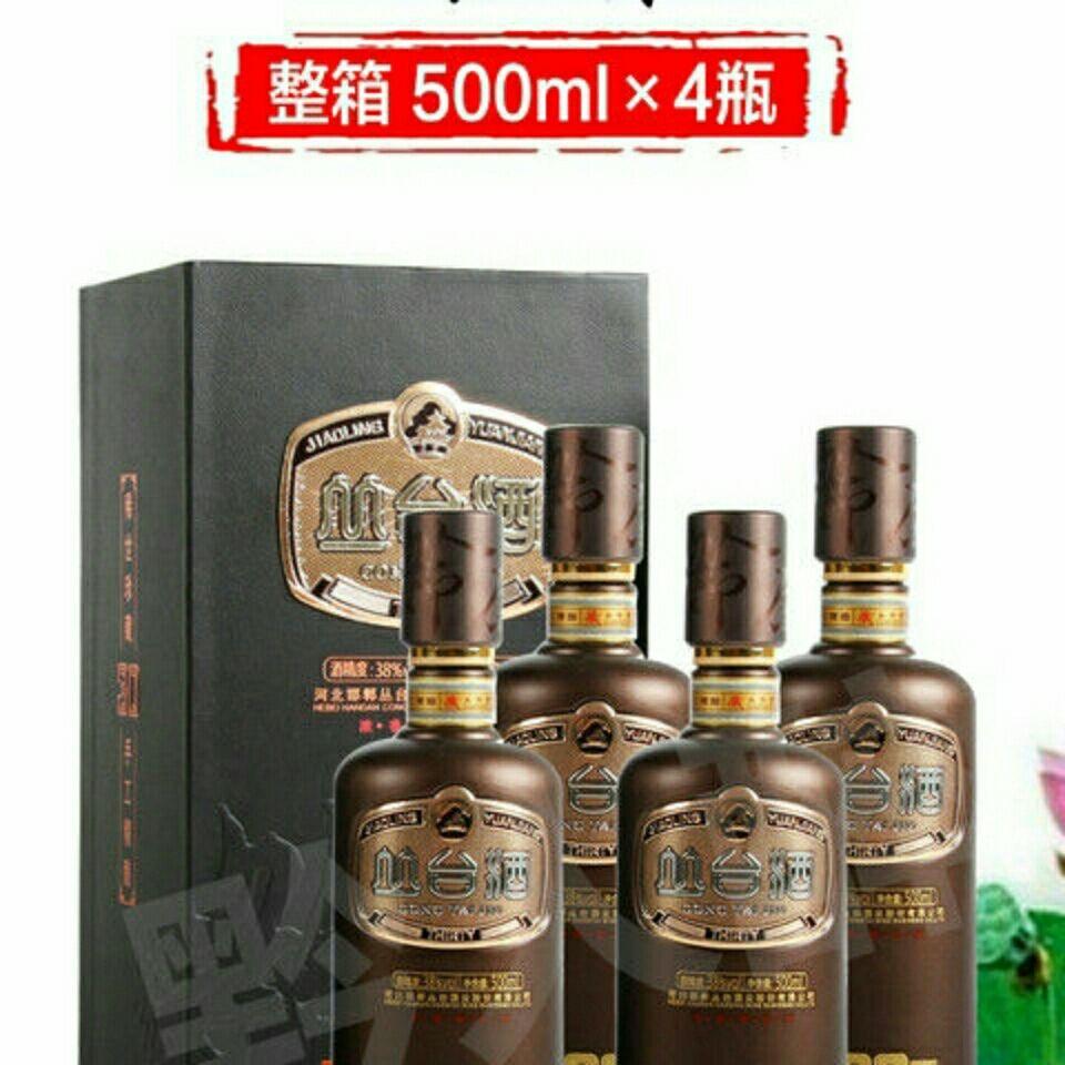38度丛台酒30窖龄浓香型白酒整箱4瓶礼盒装父亲节送礼商务纯粮酒