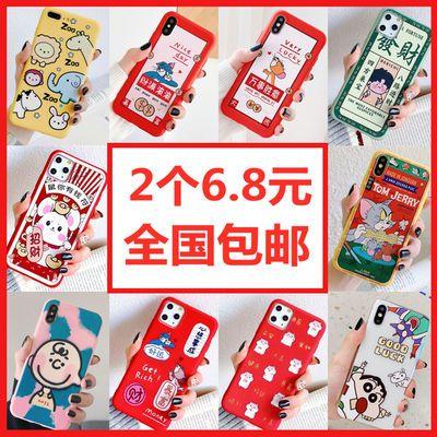 vivov3max手机壳v3磨砂x27/x21i x23 x20女x6/x7/x9/x9s plus软壳