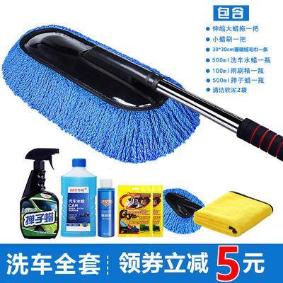 普路驰 洗车蜡刷 可伸缩刷车刷子拖把软毛不伤汽车用擦车洗车工具