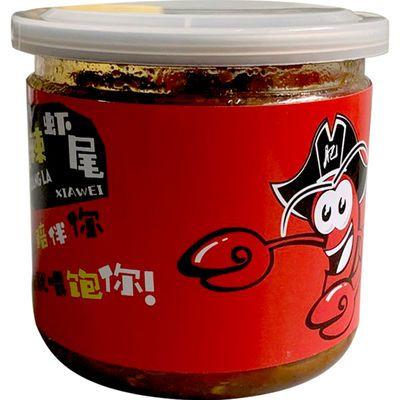 小龙虾麻辣虾尾即食罐装真空包装熟食香辣虾球鲜活现做海鲜龙虾尾