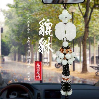 汽车挂件玉石双貔貅车挂件中国结辟邪保平安高档玛瑙招财貔貅