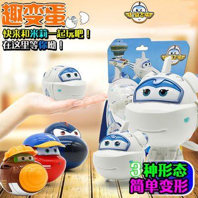 乐迪超级飞侠趣变蛋玩具套装全套弹射奇趣蛋变形机器人小爱包警长