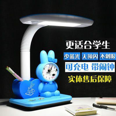 LED台灯护眼学习灯小学生儿童卡通可充电插电式卧室床头写字台灯