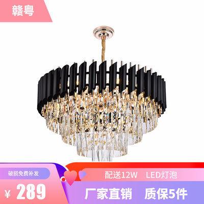 轻奢后现代餐厅水晶吊灯长款豪华别墅客厅卧室灯个性黑色灯饰灯具